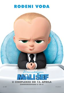 The Boss Baby 3D OV